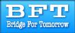 BFTロゴ